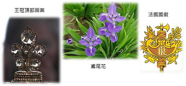 典藏羅浮宮-059-05.jpg