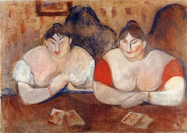 1894 Rose and Amélie.jpg