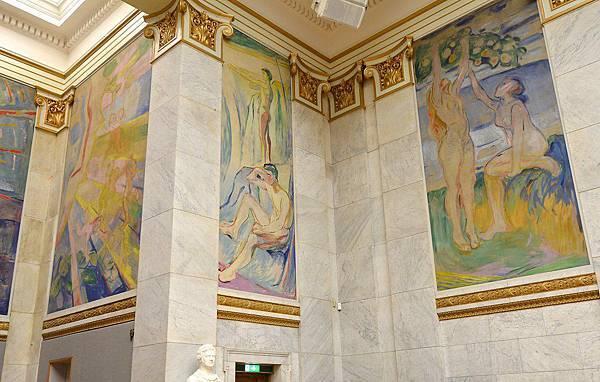 Great Hall of Oslo University - 1.jpg
