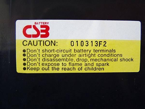 電池的警示標語