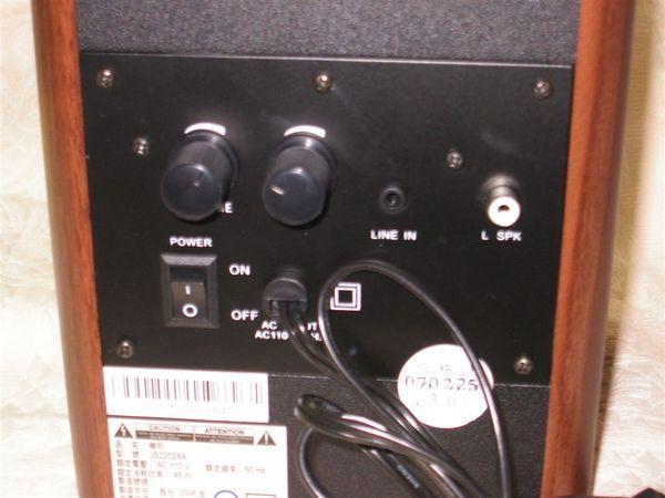 P1170029.JPG