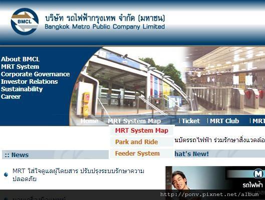 metro map page.jpg