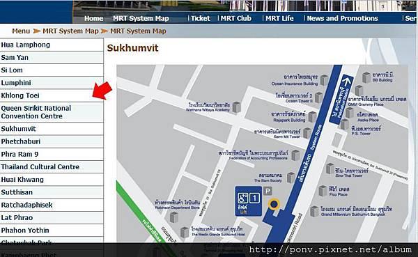metro station map.jpg