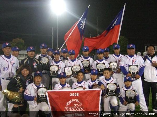 13-中華少棒拿下2008小馬聯盟世界少棒亞軍.JPG