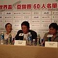 2007-亞錦賽.JPG