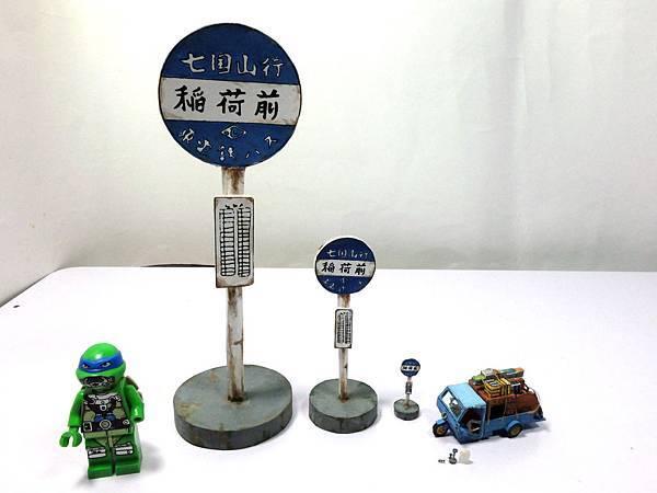 DSCF0286.JPG
