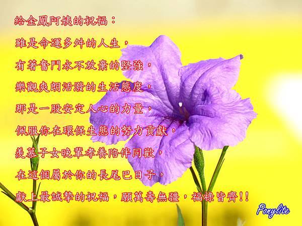 BIR_0012