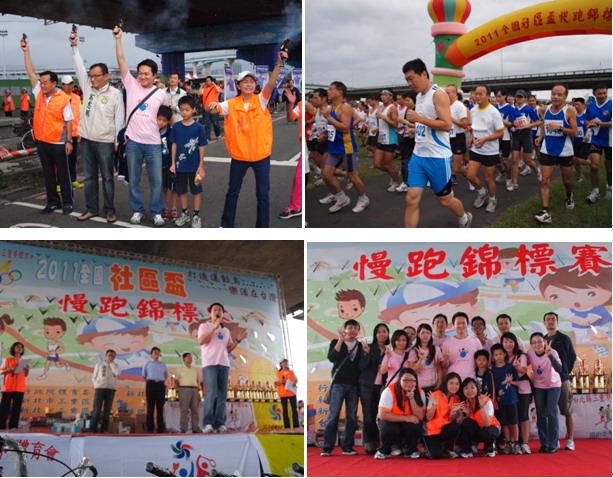 2011-10-27_154249.jpg