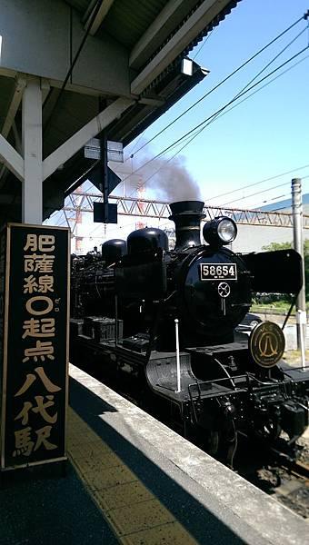 IMAG4549