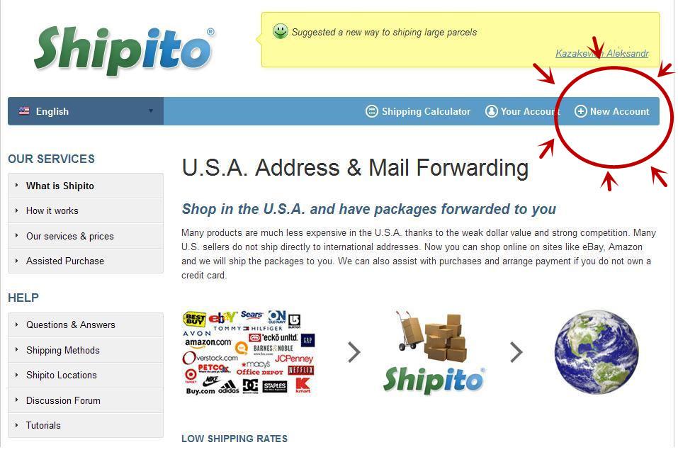 shipito web.jpg