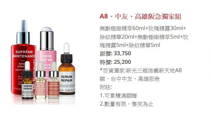 serum bar.jpg