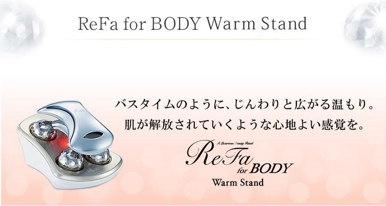 warm stand.jpg