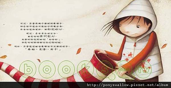 0010464861_b_04.jpg