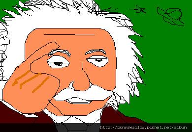 愛因斯坦.bmp