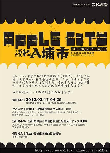 海報菊對-01