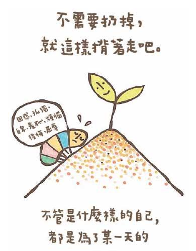 100527_02.jpg