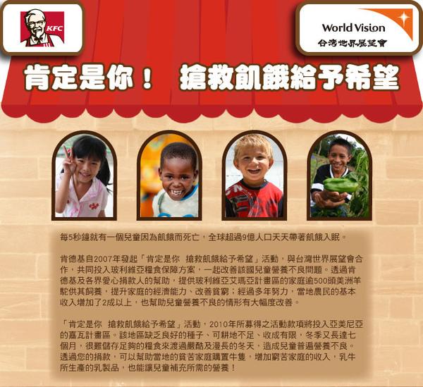 KFC-EDM_01.jpg