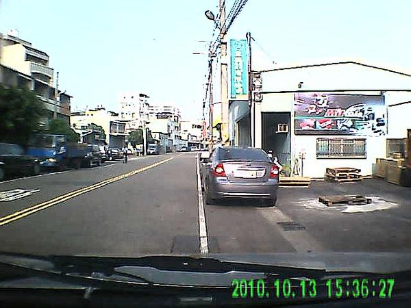 car_w.JPG
