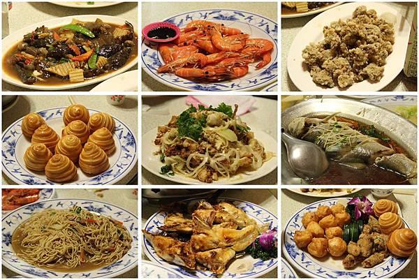 淡水海風餐廳.jpg
