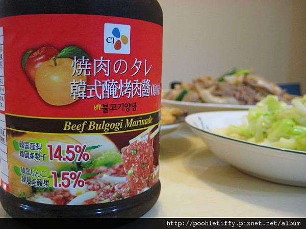 韓式水梨醃烤醬