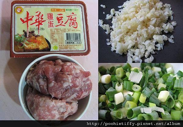 麻婆豆腐材料