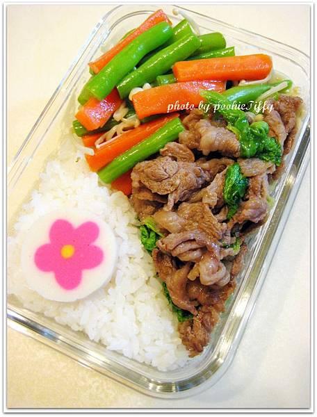 嫩肩牛肉炒小白菜