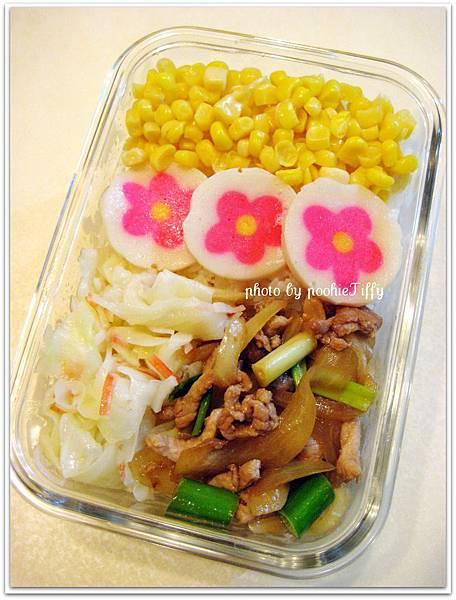 壽喜燒醬炒洋蔥肉絲便當