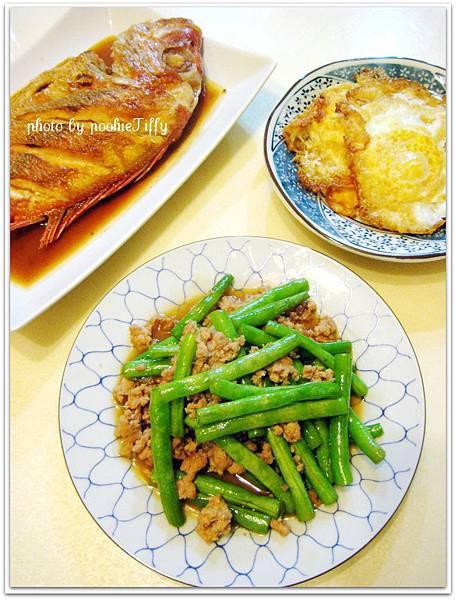 四季豆絞肉+紅燒赤棕魚+酥煎荷包蛋