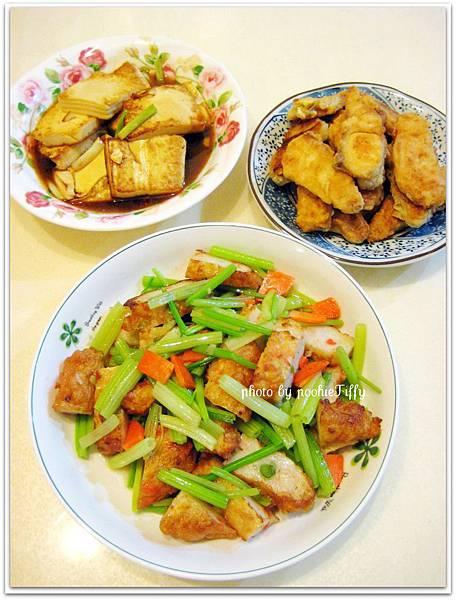 花枝甜不辣炒芹菜+紅燒豆腐+酥炸鯛魚