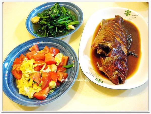 蔥燒魚+蒜香波菜+蕃茄炒蛋