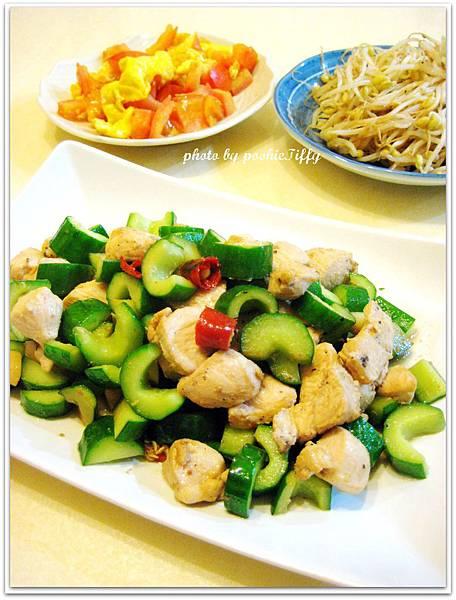 雞丁小黃瓜+蕃茄炒蛋+清炒豆芽菜