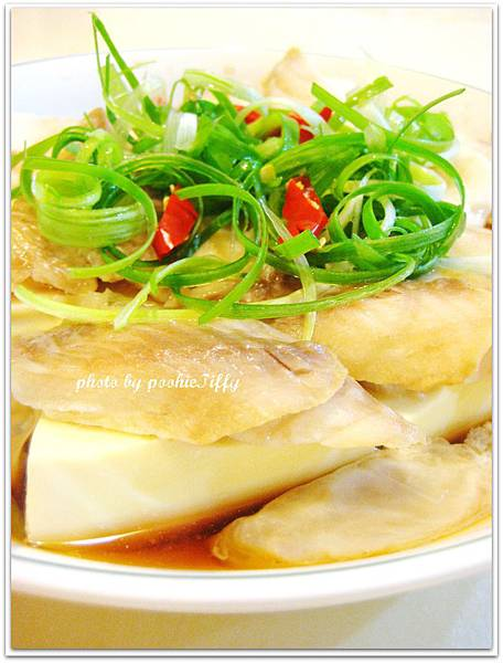 魚片蒸豆腐