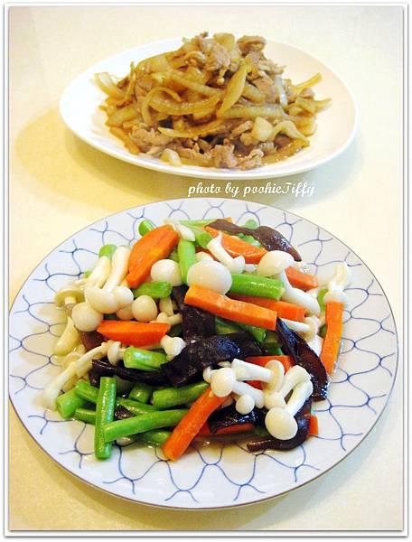洋蔥豬肉+清炒蔬菜(美白菇,木耳,紅蘿蔔,四季豆)