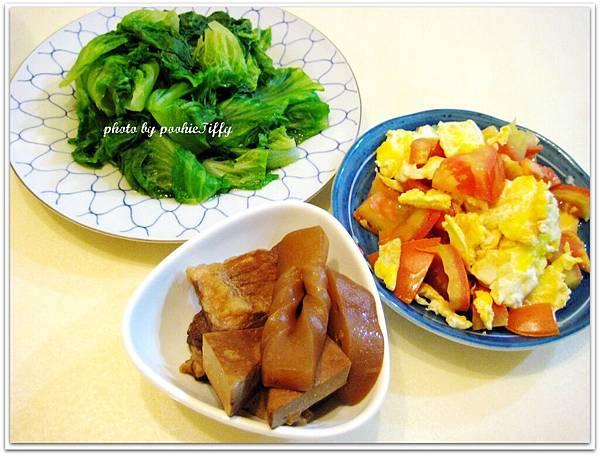 滷肉塊/豆干/蒟蒻+蕃茄炒蛋+清燙大陸妹