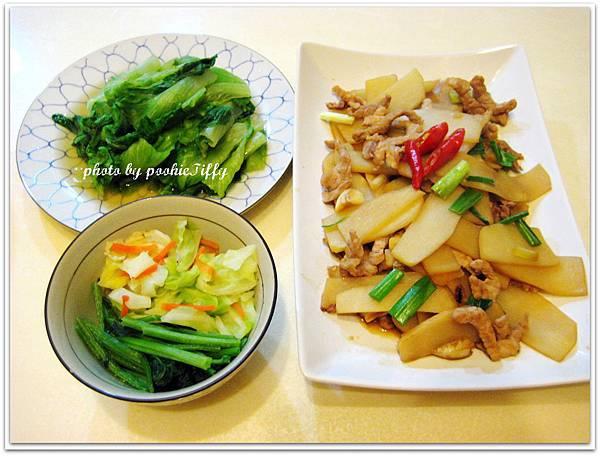 竹筍辣炒肉絲+清燙大陸妹+水炒高麗菜+清燙波菜