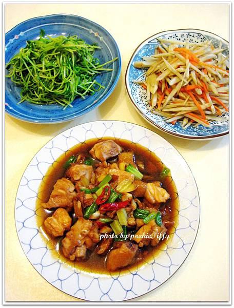 辣味蔥燒雞+雙色牛蒡絲+清燙綠豆苗