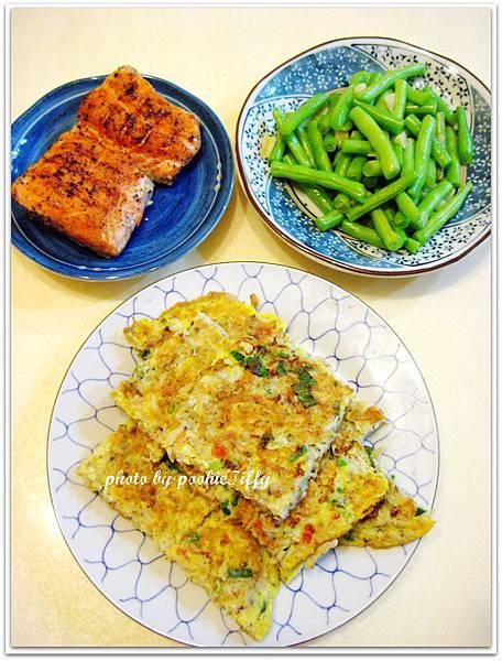 金針菇厚烘蛋+鹽烤鮭魚+蒜味四季豆