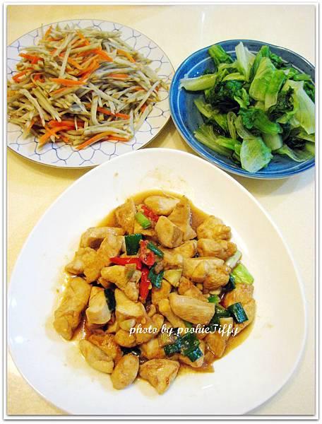 辣炒雞丁+燙青菜+雙色牛蒡絲