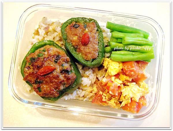 青椒鑲肉+蕃茄炒蛋+清燙四季豆
