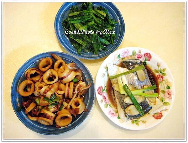 蔥爆小卷+清蒸鱸魚+水炒A菜 cook by Alex
