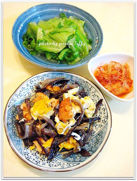 木耳炒蛋+清燙大陸妹+韓式泡菜