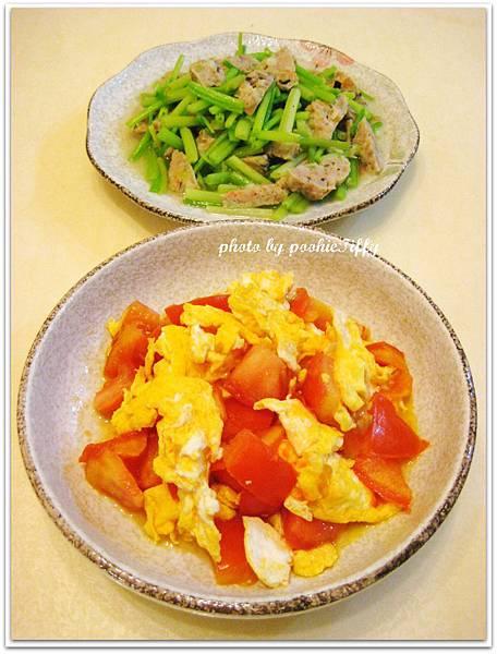蕃茄炒蛋+自製蔬菜魚丸炒芹菜