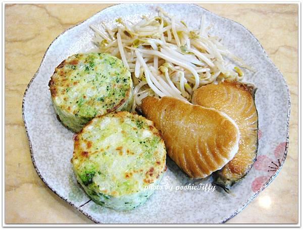 烤土魠+烤蔬菜馬玲薯餅+燙豆芽菜
