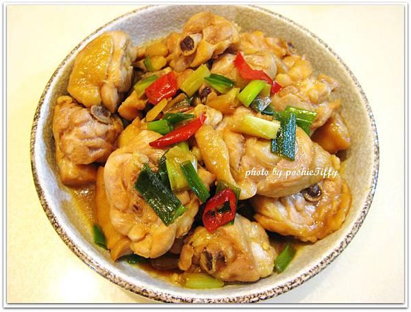 辣味蔥燒雞
