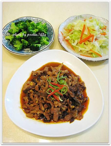 魚香肉絲+水炒高麗菜+清燙花椰菜