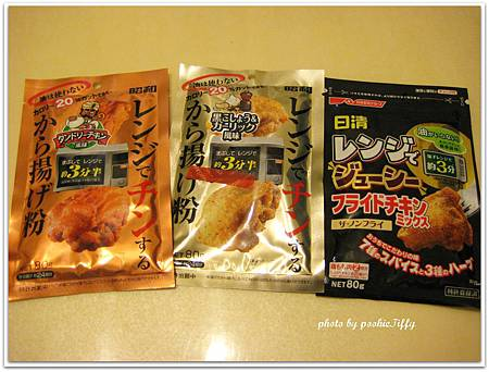 日式炸雞粉