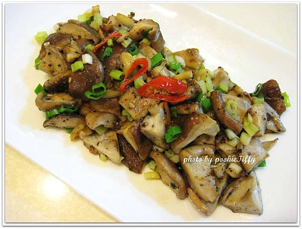椒鹽鮮香菇
