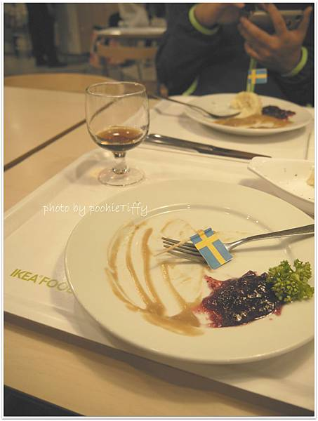 20121109 IKEA