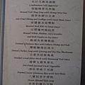 20121111 安慈訂婚宴 (5)