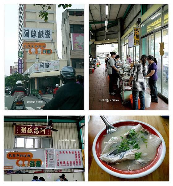 20121201 台南之旅 (26)
